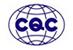 中国质量认证中心CQC标志