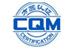 方圆标志认证CQM标志